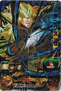 ドラゴンボールヒーローズ SH4-50 トランクス:ゼノ UR