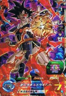 ドラゴンボールヒーローズ SH4-55 ターレス:ゼノ SR