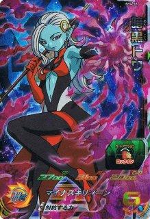 ドラゴンボールヒーローズ SH4-58 暗黒トワ SR