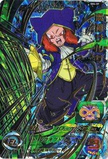ドラゴンボールヒーローズ SH4-59 魔神サルサ UR