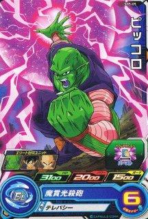 ドラゴンボールヒーローズ SH5-05 ピッコロ C