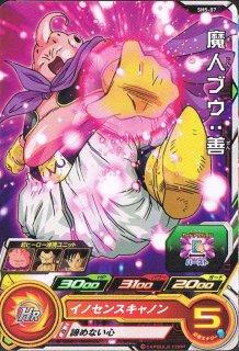 ドラゴンボールヒーローズ SH5-07 魔人ブウ:善 C