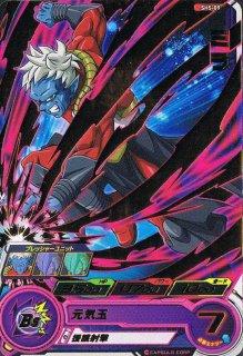 ドラゴンボールヒーローズ SH5-09 ミラ R