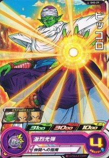 ドラゴンボールヒーローズ SH5-29 ピッコロ C