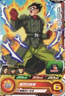 ドラゴンボールヒーローズ SH5-44 孫悟飯:ゼノ C