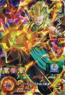 ドラゴンボールヒーローズ SH5-48 ゴテンクス:ゼノ SR
