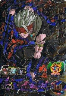 ドラゴンボールヒーローズ SH5-52 魔神シュルム UR