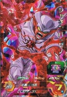 ドラゴンボールヒーローズ SH5-57 ジャネンバ:ゼノ SR