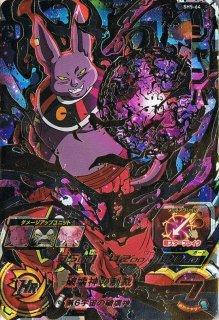 ドラゴンボールヒーローズ SH5-64 シャンパ UR