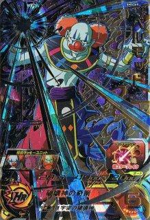 ドラゴンボールヒーローズ SH5-69 ベルモッド UR