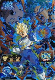 ドラゴンボールヒーローズ SH5-CP3 ベジータ CP