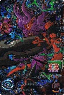 ドラゴンボールヒーローズ SH5-SEC2 ジャネンバ:ゼノ UR