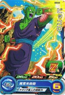ドラゴンボールヒーローズ SH6-05 ピッコロ C