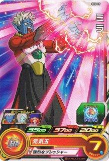 ドラゴンボールヒーローズ SH6-09 ミラ C