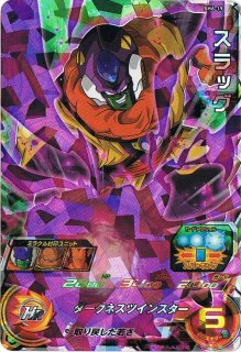 ドラゴンボールヒーローズ SH6-19 スラッグ SR
