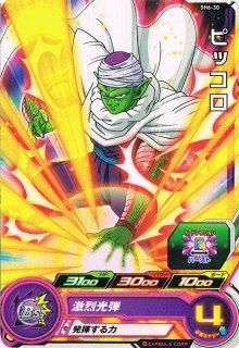 ドラゴンボールヒーローズ SH6-30 ピッコロ C
