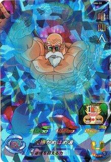 ドラゴンボールヒーローズ SH6-32 亀仙人 SR