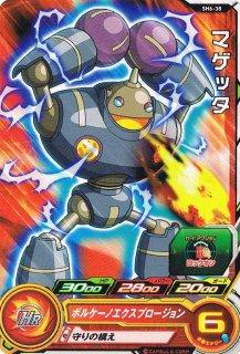 ドラゴンボールヒーローズ SH6-38 マゲッタ C