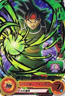 ドラゴンボールヒーローズ SH6-57 バーダック:ゼノ R
