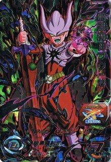 ドラゴンボールヒーローズ SH6-SEC 暗黒魔神ブウ:ゼノ UR