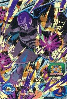 ドラゴンボールヒーローズ SH6-CP6 ヒット CP