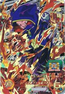 ドラゴンボールヒーローズ SH6-CP8 魔神サルサ CP