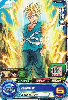 スーパードラゴンボールヒーローズ SH7-01 孫悟空 C