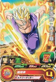 スーパードラゴンボールヒーローズ SH7-03 孫悟飯:青年期 C