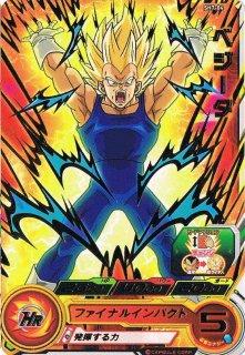 スーパードラゴンボールヒーローズ SH7-04 ベジータ R