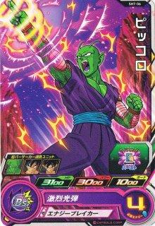 スーパードラゴンボールヒーローズ SH7-06 ピッコロ C