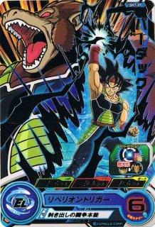スーパードラゴンボールヒーローズ SH7-09 バーダック R