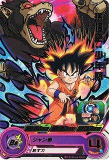 スーパードラゴンボールヒーローズ SH7-10 孫悟空:少年期 R