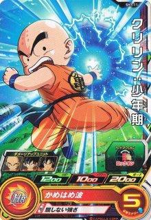スーパードラゴンボールヒーローズ SH7-11 クリリン:少年期 C