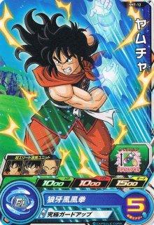 スーパードラゴンボールヒーローズ SH7-12 ヤムチャ C