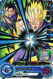 スーパードラゴンボールヒーローズ SH7-14 孫悟飯:青年期 R