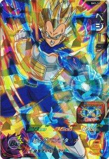 スーパードラゴンボールヒーローズ SH7-16 ベジータ SR