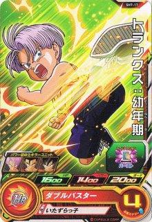 スーパードラゴンボールヒーローズ SH7-17 トランクス:幼年期 C