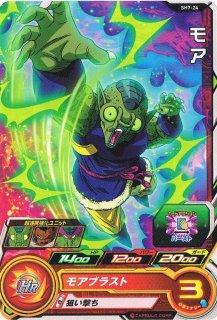 スーパードラゴンボールヒーローズ SH7-24 モア C_