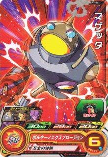 スーパードラゴンボールヒーローズ SH7-36 マゲッタ C