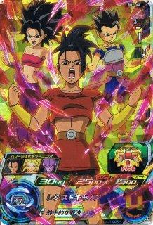 スーパードラゴンボールヒーローズ SH7-40 ケール SR