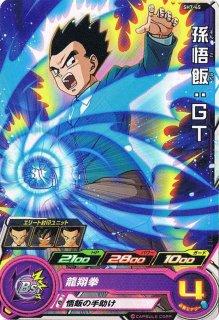 スーパードラゴンボールヒーローズ SH7-45 孫悟飯:GT C
