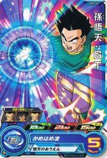 スーパードラゴンボールヒーローズ SH7-46 孫悟天:GT C