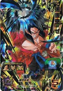 スーパードラゴンボールヒーローズ SH7-47 孫悟空:ゼノ UR