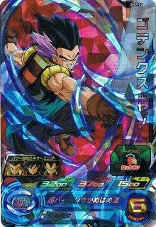 スーパードラゴンボールヒーローズ SH7-52 ゴテンクス:ゼノ SR