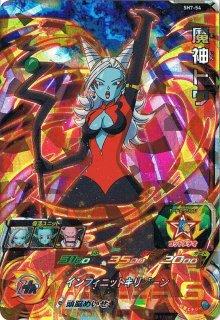 スーパードラゴンボールヒーローズ SH7-54 魔神トワ SR