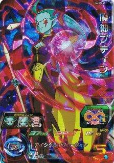 スーパードラゴンボールヒーローズ SH7-55 魔神プティン SR