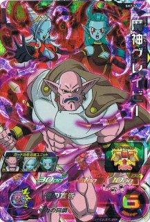 スーパードラゴンボールヒーローズ SH7-56 魔神グレイビー SR