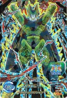 スーパードラゴンボールヒーローズ SH7-CP5 セル CP