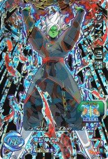 スーパードラゴンボールヒーローズ SH7-CP8 ザマス:合体 CP