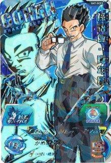 スーパードラゴンボールヒーローズ SH7-SCP3 孫悟飯:青年期 SCP